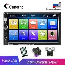 Camecho автомобильное радио универсальное 2 Din 7 дюймов аудио стерео радио HD сенсорный экран автомобиля видео мультимедиа MP5 плеер FM/USB/AUX камера