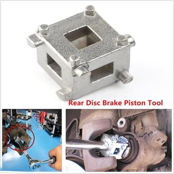 Disc Brake Piston Tool 3/8 Drive Tool Rear Disc Brake Caliper Piston Rewind/Wind Back Cube Tool tool tool lateralus 2 lp picture disc
