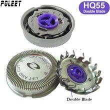 Poleet 3 шт. сменная бритвенная головка HQ56 двойное лезвие для бритвы Philips HQ3 HQ4 HQ55 Reflex Plus HQ6843 HQ300 HQ916