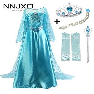 Elsa Dress Kids Dresses For Girls Princess Anna Elsa Costume Kids Cosplay Party Dresses Vestido Fantasia Infantil Girls Clothing(China)