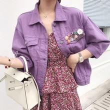 Spring Autumn Denim Jacket Women Fashion Purple Pink beading jeans jack