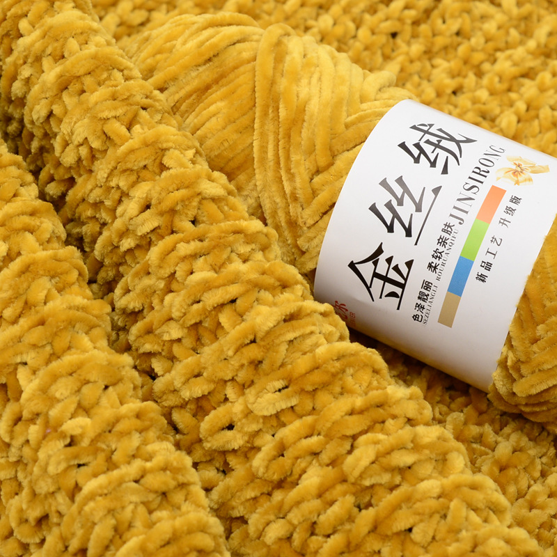 Objective Coral Velvet Yarn Thick Yarn For Sweater Knitting Gold Wool Yarn For Scarf Hat Weaving Approx:100g