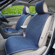 Car-Seat-Covers Fabrics Universal Decorate 2pcs Flax