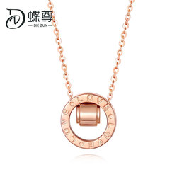 18K Gold Necklace Necklace Transfer Pearl Rose Gold Letter Double Button with AU750 Gold Chain Clavicle