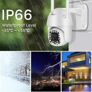 Image 2 - Cloud 1080P Wifi Ptz Camera Outdoor 2MP Auto Tracking Cctv Home Security Ip Camera 4X Digitale Zoom Speed Dome camera Sirene Licht