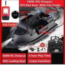 GPS 500 метрового дистанционного Управление пластиковая лодка для доставки прикорма и оснастки Авто Круиз Управление весом более 2 кг загрузк...