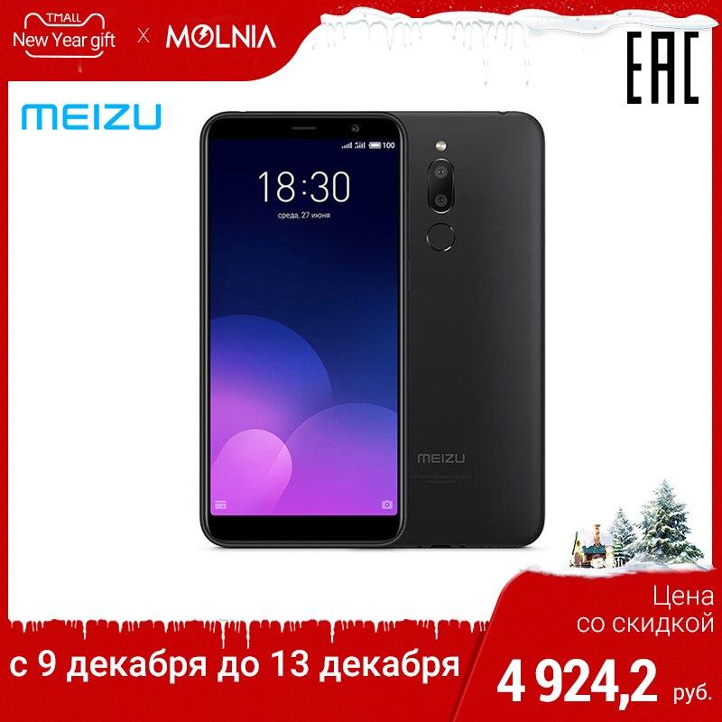 Smartphone MEIZU M6T 2 GB + 16 GB 8-core Android double carte SIM 3300 MA * h 3G 4G LTE, WiFi, Bluetooth, GPS, GLONASS garantie