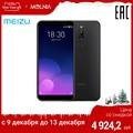 Smartphone MEIZU M6T 2 GB + 16 GB 8-core Android dual SIM Card 3300 MA * h 3G 4G LTE, WiFi, Bluetooth, GPS, GLONASS warranty