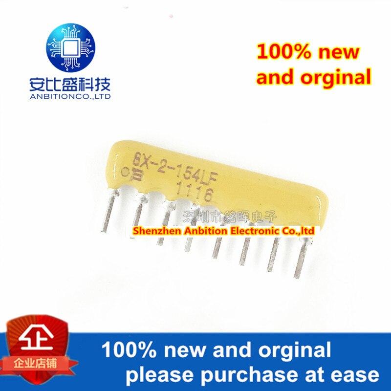 10 шт. 100% новый и оригинальный 4608X-102-154LF 8X-2-154LF 8pin 150K 2% в наличии на складе