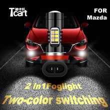 Tcart car 2020 new 3in1 LED accessories for mazda 3 mx5 2 cx3 cx7 5 6 cx 5 hatchback Running Turn Signals fog lights