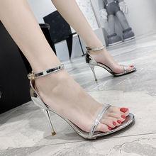 Сандалии женские прозрачные с острым носком туфли лодочки на