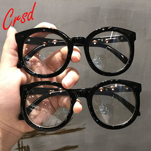 CRSD 2020 Blue Light Blocking Myopia Square Frames Nail Arrow Reading Glasses Plastic Computer Eyeglasses Unisex Classic UV400