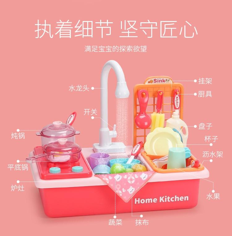 com kit bacia lavagem água elétrica para crianças presentes