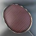 4U 100% Carbon Badminton Schläger Professionelle 28-30lbs G5 Ultraleicht Offensive Badminton Schläger Schläger Training Sport