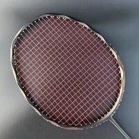 4U 100% Carbon Badminton Schläger Professionelle 28 30lbs G5 Ultraleicht Offensive Badminton Schläger Schläger Training Sport-in Badmintonschläger aus Sport und Unterhaltung bei