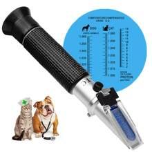 Refratômetro clínico handheld da urina do animal de estimação sg 1.000 1.050 do refratômetro do cão de estimação & do gato com o soro do atc ou o verificador 0-12g da proteína do plasma