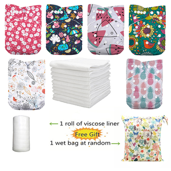 LilBit 6 pcs Pack Girl Reusable One Size Baby Cloth Diapers недорого