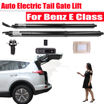 Car Automatic electric tail gate lift For Mercedes Benz E Class 220/250/350 2013-2016 2017 2018 Remote Control Trunk Lift car electric tail gate lift special for lexus es 2018 easily for you to control trunk