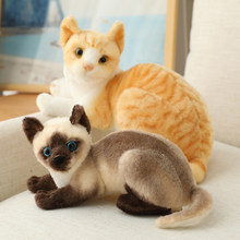 Simulação americano shorthair gato pelúcia recheado lifelike pelúcia siamese gato animais boneca brinquedos para crianças brinquedo de estimação decoração