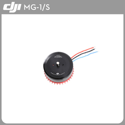 DJI MG-1/S/A/P 6010 Motor model Outer Rotor Brushless aircraft Large Torque Unmanned multi-axis for MG-1S ADVANCED/MG-1P