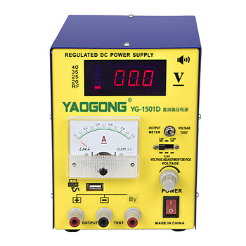 Adjustable DC power supply mobile computer detection and maintenance adjustable ammeter 15V 1A tools Yaogong 1501D