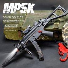 Arma de brinquedo balas de água crianças submáquina arma de tiro ao ar livre macio bala arma de brinquedo airsoft armas paintball pistola de ar 6673