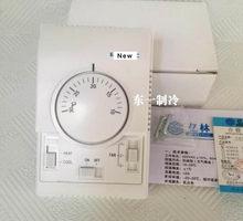 Genuine huibang XMTD-2C nível lógico do controlador de temperatura do estado XMTB-2C-011-0112014 novo original