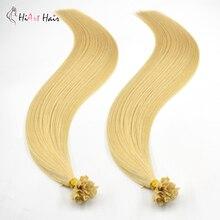 HiArt 0,8 г/с кончик ногтя наращивание волос человеческих волос кератина U кончик Фабрика прямой волос сплавливания pre скрепленные капсулы 20