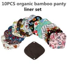 Panty-Liner Cloth Menstrual-Pads Bamboo Feminine-Hygiene Reusable 10pcs Bamboo-Charcoal-Material