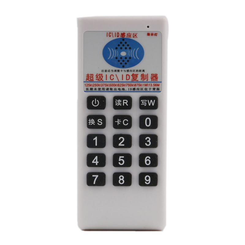 High Quality 125KHz -13.56 MHz Frequency RFID Copier ID IC Reader Writer Copy Programmer Reader Support EM4305/5200/8800/T5577
