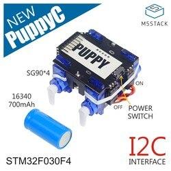 M5stack puppyc programável de quatro patas robô base compatível com m5stickc stm32f030f4 microcontrolador sg90 servos controlador