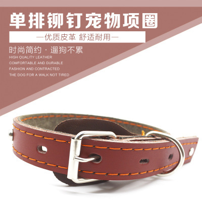 Dog Neck Ring Genuine Leather Pet Collar Large Dog Collar Dog Chain Golden Retriever Neck Ring Collar
