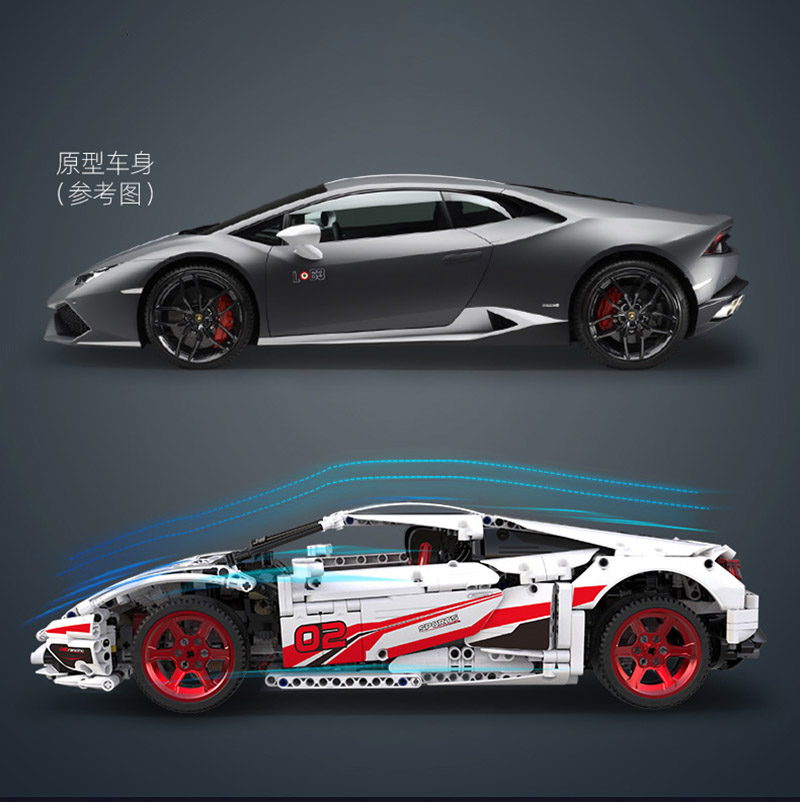 CADA RC LP610 Super Racing Car