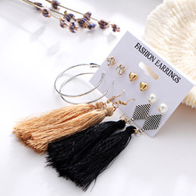 Gold silver Tassel earring Long  Earrings set for women Stud Pearl hoop earrings