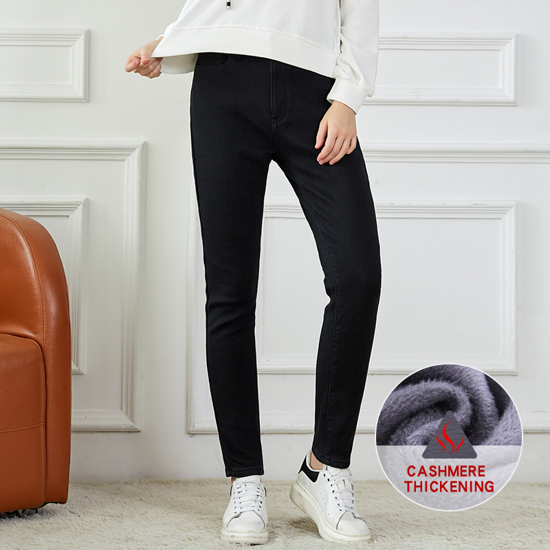 LEIJIJEANS 2019 Fleece Thicken Black Winter Jeans  Plus Size Velvet Women Jeans L-6XL Skinny Add Wool Thick Pencil Jeans 7148R