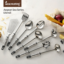 Seacreating Aegean Sea Series Stainless Steel Utensil Cookware Ladel Frying Turner Spoon Skimmer Potato Masher Spaghetti Sever