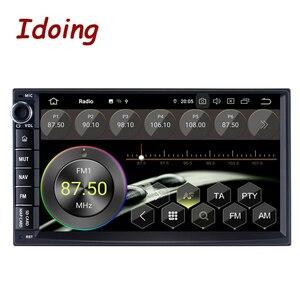 """Image 1 - Idoing 7 """"オクタコア2dinユニバーサル車のためのandroidラジオマルチメディアプレーヤーPX5 4グラム + 64グラムgpsナビゲーションipsスクリーンTDA7850"""