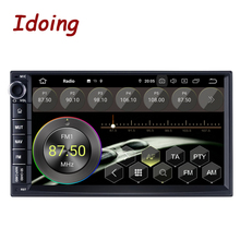 "Idoing 7""Octa Core 2din Head Unit For Universal Car Android Radio Multimedia Player PX5 4G+64G GPS Navigation IPS Screen TDA7850"