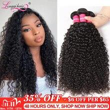 Longqi Hair mechones de cabello rizado camboyano 1 3 4 mechones Jerry Curl extensiones de cabello humano mechones Remy extensiones de pelo ondulado mechones de 8   26 pulgadas