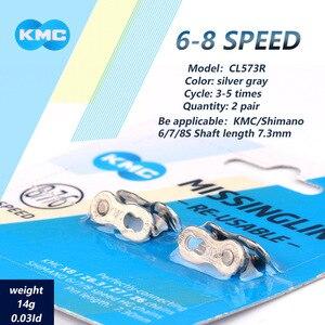 Image 5 - 2 pares de cadenas de bicicleta KMC con eslabones faltantes 6/7/8/9/10/11/12 velocidades, cadena reutilizable, cierre mágico de plata y oro