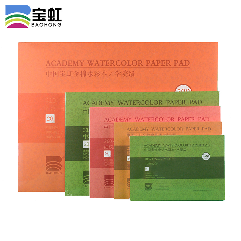 100% Cotton Watercolor Sketchbook 300g/m2 Water Color Drawing Paper Book Student Transfer Paper Papel Para Acuarela Art Supplies 3
