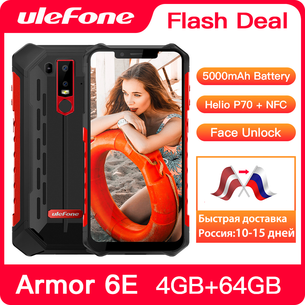 Ulefone Armor 6E IP68 Waterproof NFC Rugged Mobile Phone Helio P70 Otca-core Android 9.0 4GB+64GB Wireless Charge Smartphone