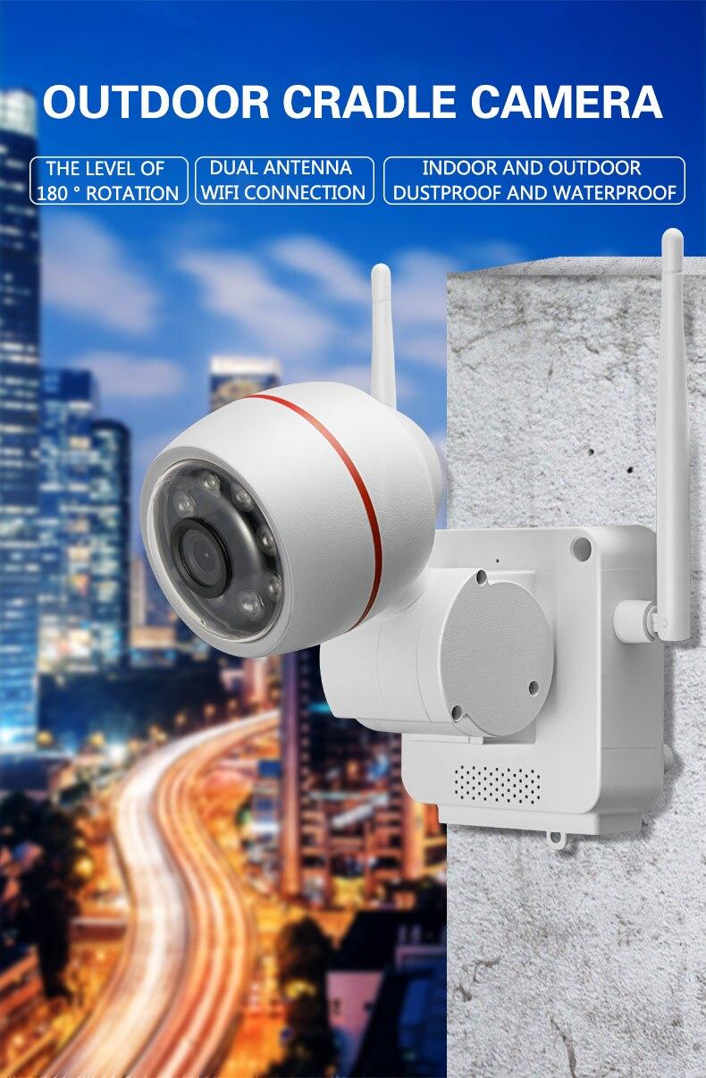 WIFI Wireless PTZ Camera Outdoor Waterproof Machine HD Night Vision Remote Mobile Phone Monitoring Camera Intercom Two-way Voice