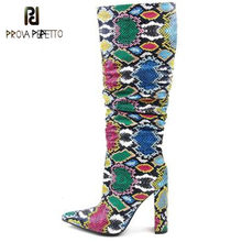Prova Perfetto Women High Heels Thick Boots Colorful Snake Skin Boots Pointed Toe Zip Shoes Female Party Knee Boots Ladies Shoes(China)