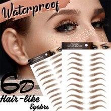 6D Semi-Permanent Bionic Tattoo Eyebrow Sticker Waterproof Lasting Water Transfer Brow Stickers Fashion Makeup Supplies Tools