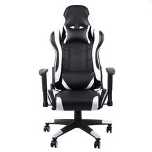Вращающийся на 360 градусов обтекаемый кожаный офисный стул
