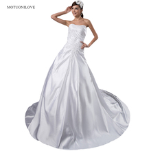 Elegant Strapless Wedding Dresses Lace Appliqued Beaded Ruched Up Plus Size Gowns Bride 2019 New Arrival