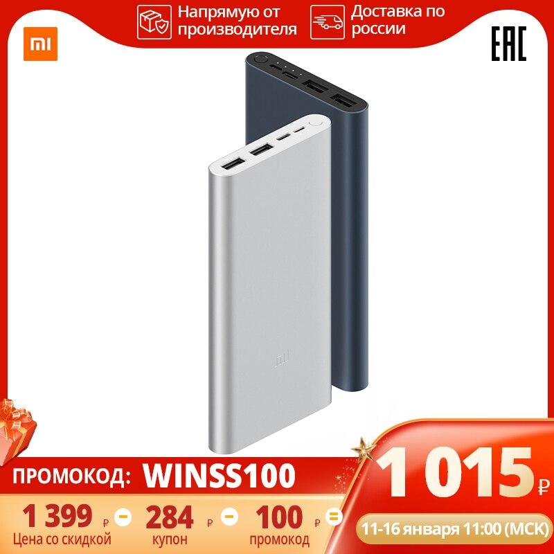 Xiaomi 3 Power Bank 10000mAh USB Type C Two-Way 18W Quick Charge Xiaomi Mi Power Bank 3 Xiaomi Powerbank Portable Charger