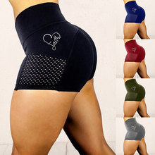 Frauen Casual Elastische Yoga Shorts Hohe Taille Print Leggins Push-Up Fitness Yoga Leggings Lauf Gym Stretch Sport Sexy Shorts(China)