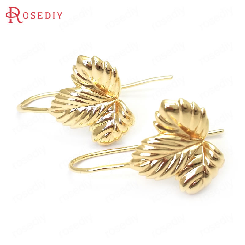 (37610)6PCS 19x16MM 24K Gold Color Brass Tree Leaf Leaves Earrings Hooks Jewelry Making Supplies Diy Findings Accessories